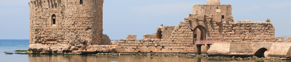 Crusader Sea Castle Sidon